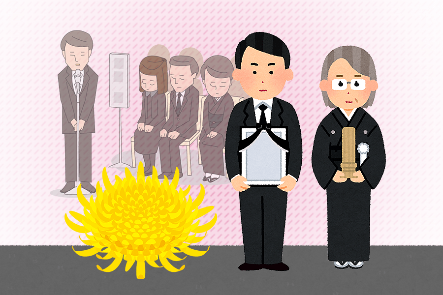 喪主の役割や挨拶例