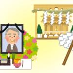 神道の葬儀 神葬祭について