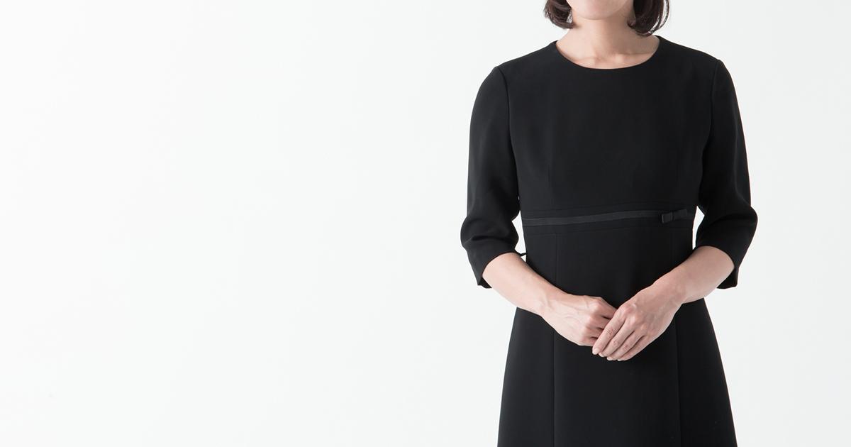 葬儀の服装、バッグ、鞄などについて(女性編)