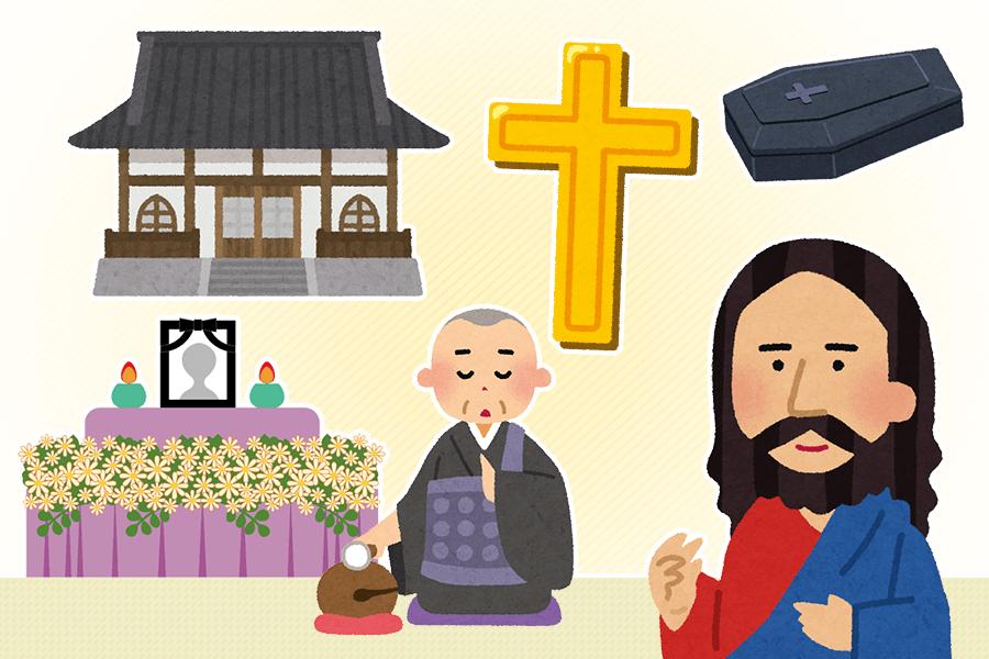 ここが違う!仏式とキリスト教式 葬儀の違い | はじめてのお葬式ガイド