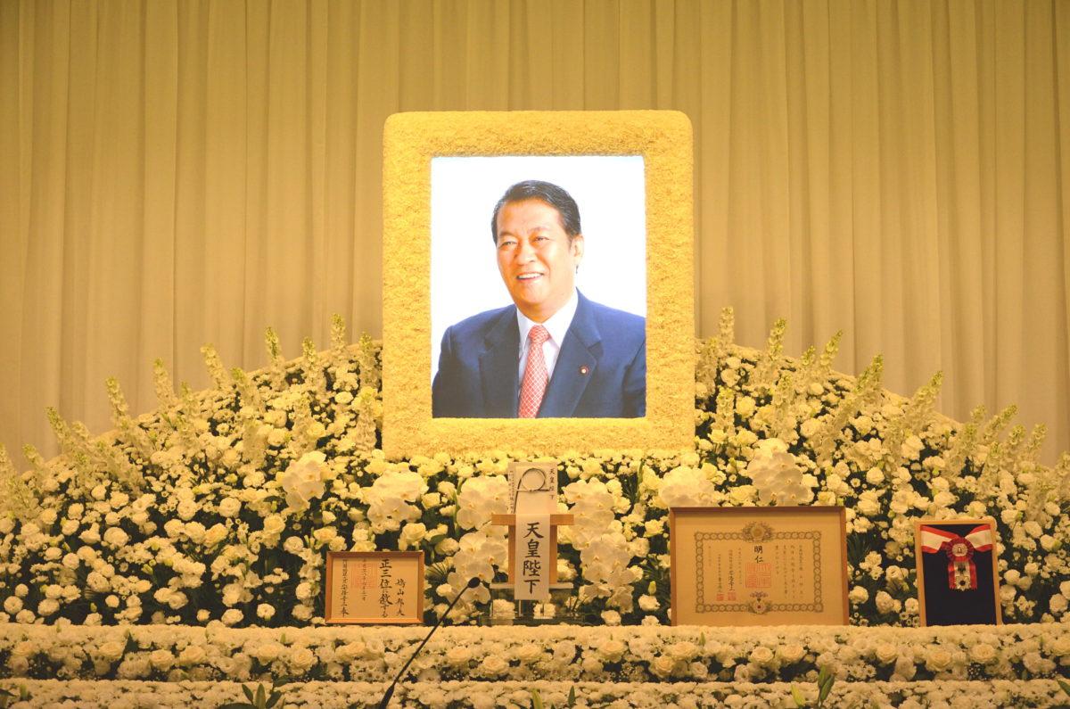 鳩山邦夫さんのお別れの会。東京・港区の青山葬儀所で開催
