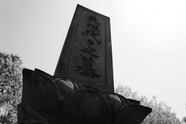 【知らないと損する】永代供養墓・納骨堂の費用【終活・生前予約】