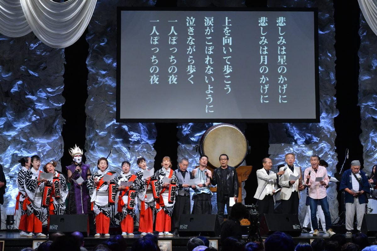 永六輔さんお別れの会(2) ばらえてぃ「永六輔を送りまSHOW」、赤坂BLITZで開催