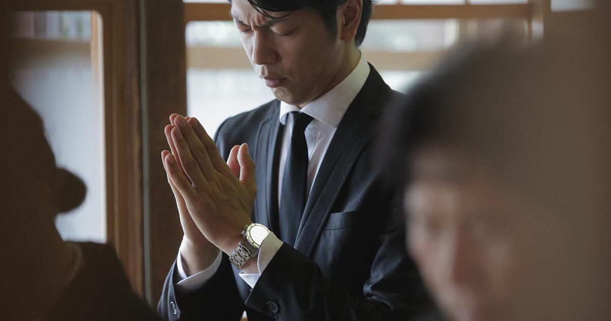 葬儀のときの男性の服装マナー