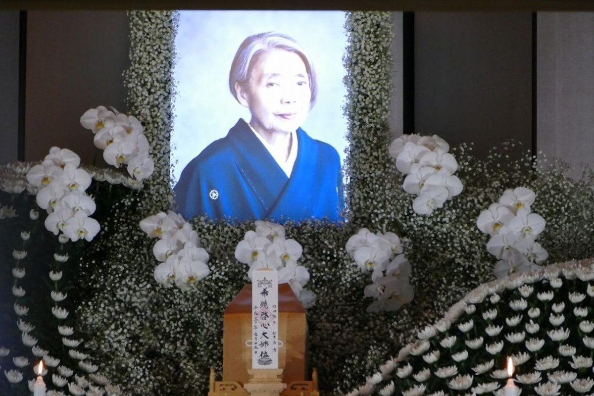【家族葬】樹木希林さんの葬儀式、港区・光林寺で。遺族挨拶に内田裕也さんが1974年に送ったエアメール