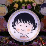 """さくらももこさん ありがとうの会。桑田佳祐さんの献歌と""""静岡(しぞ~か)おでん""""でお別れ。TARAKOさんのありがとうの言葉も"""