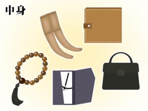 638ef82bfab そのほか、必要に応じて、財布、ハンカチ、ティッシュ、時計、パールのアクセサリー、替えのストッキングなどがバッグに入ります。