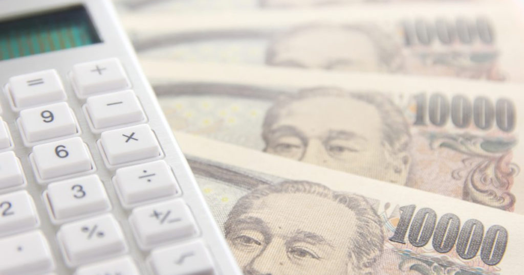 喪服購入にあたっての予算は3万円から5万円ほどです。