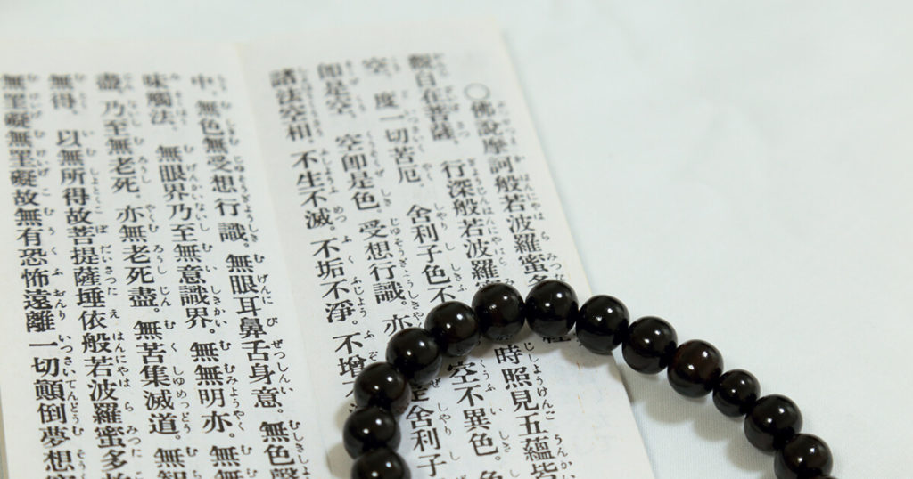 浄土真宗大谷派の葬儀でよく読まれる経典は「無量寿経(むりょうじゅきょう)」「観無量寿経(かんむりょうじゅきょう)」「阿弥陀経(あみだきょう)」です。