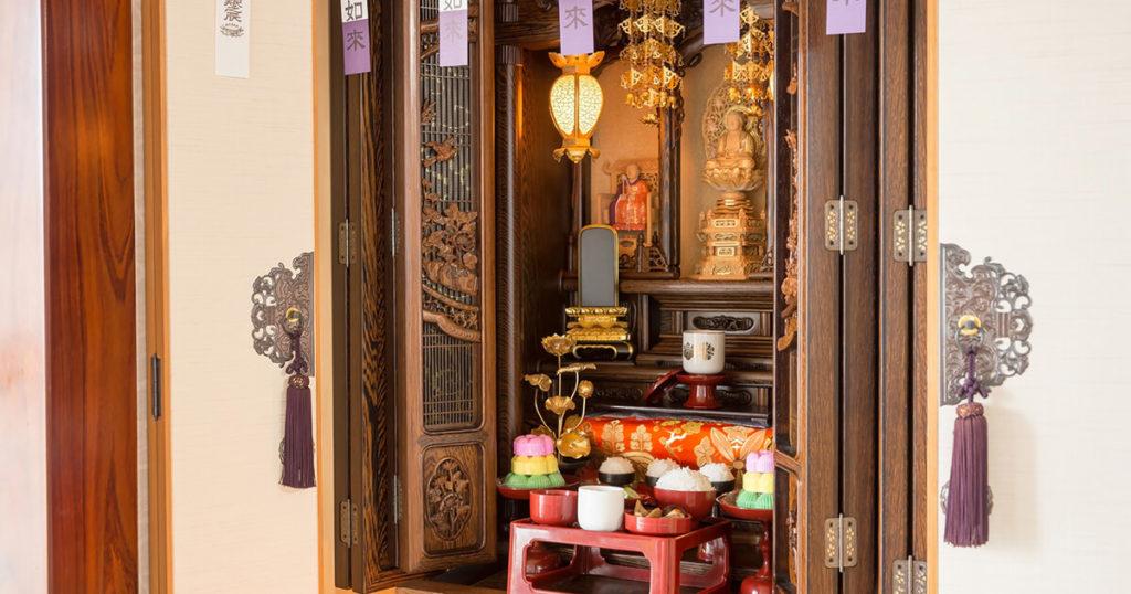 浄土真宗大谷派の仏壇の飾り方