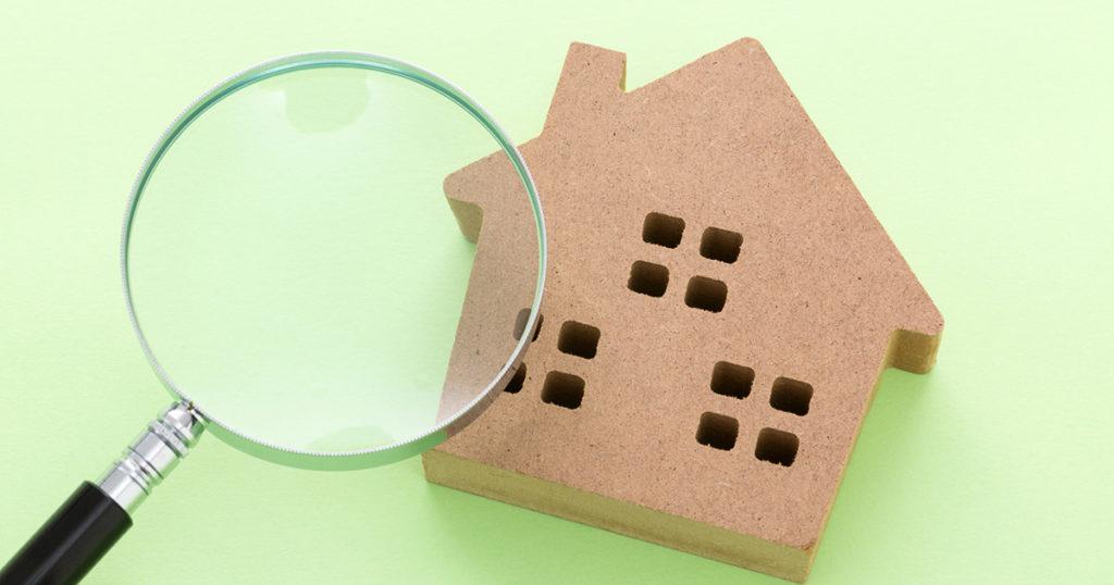 賃貸住宅の解約、空き家の処分