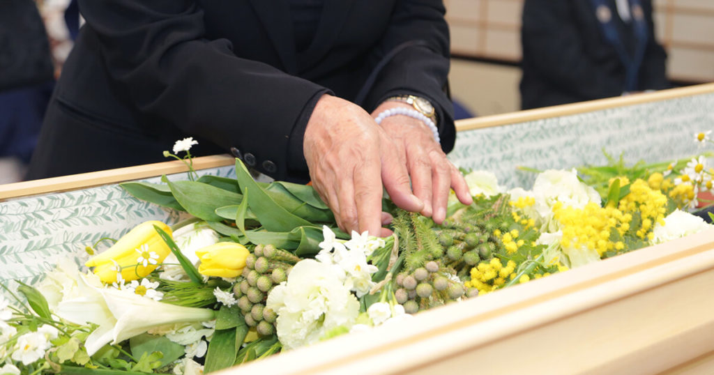 逝去から葬儀までの流れにおける葬儀本番の内容・運び