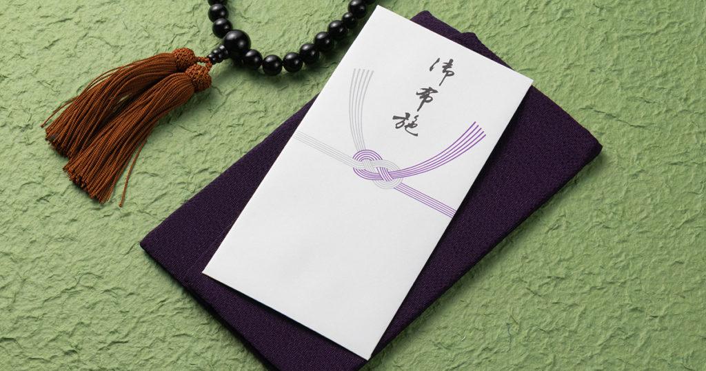 檀那寺とは、その寺院にお布施をして、さまざまな活動を支えているお寺のことです。