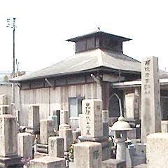 下石津共有火葬場