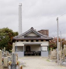 浜寺船尾共有火葬場