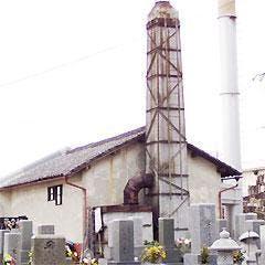黒山火葬場