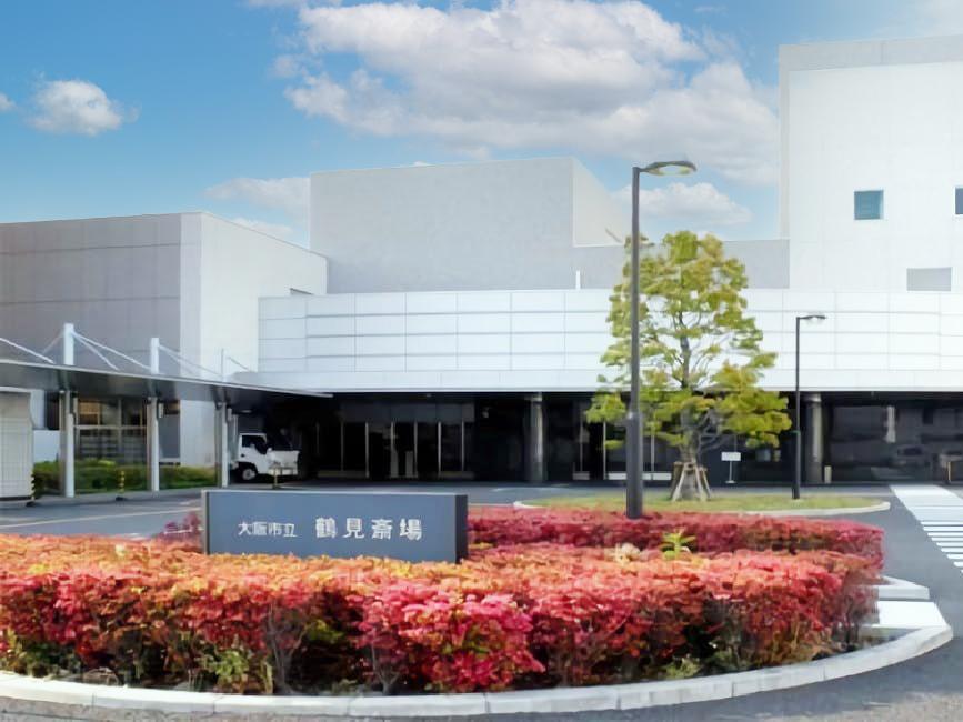 大阪市立鶴見斎場の外観。大阪市内の公営斎場・火葬場で家族葬が可能