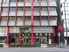 愛ホールの外観。大阪市内の家族葬専用の葬儀場