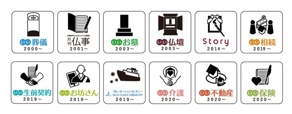 鎌倉新書が運営する主なサービス