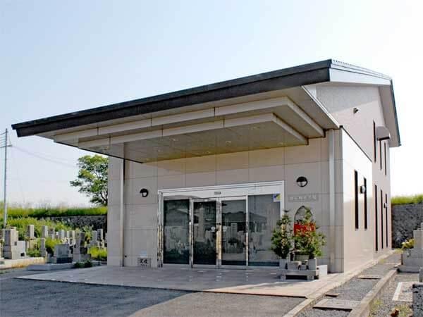 田尻町葬祭場